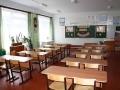 Начальная школа 2